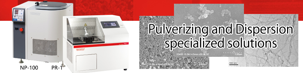 Dispersion-Pulverizer