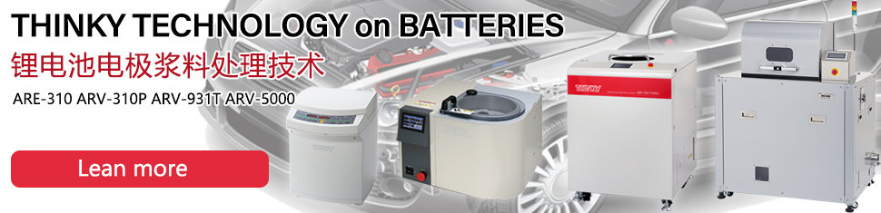 For the battery market